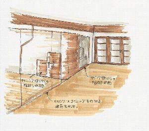 (パース図) I邸の階段下収納
