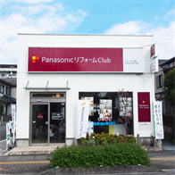 リファイン栗東の店舗外観